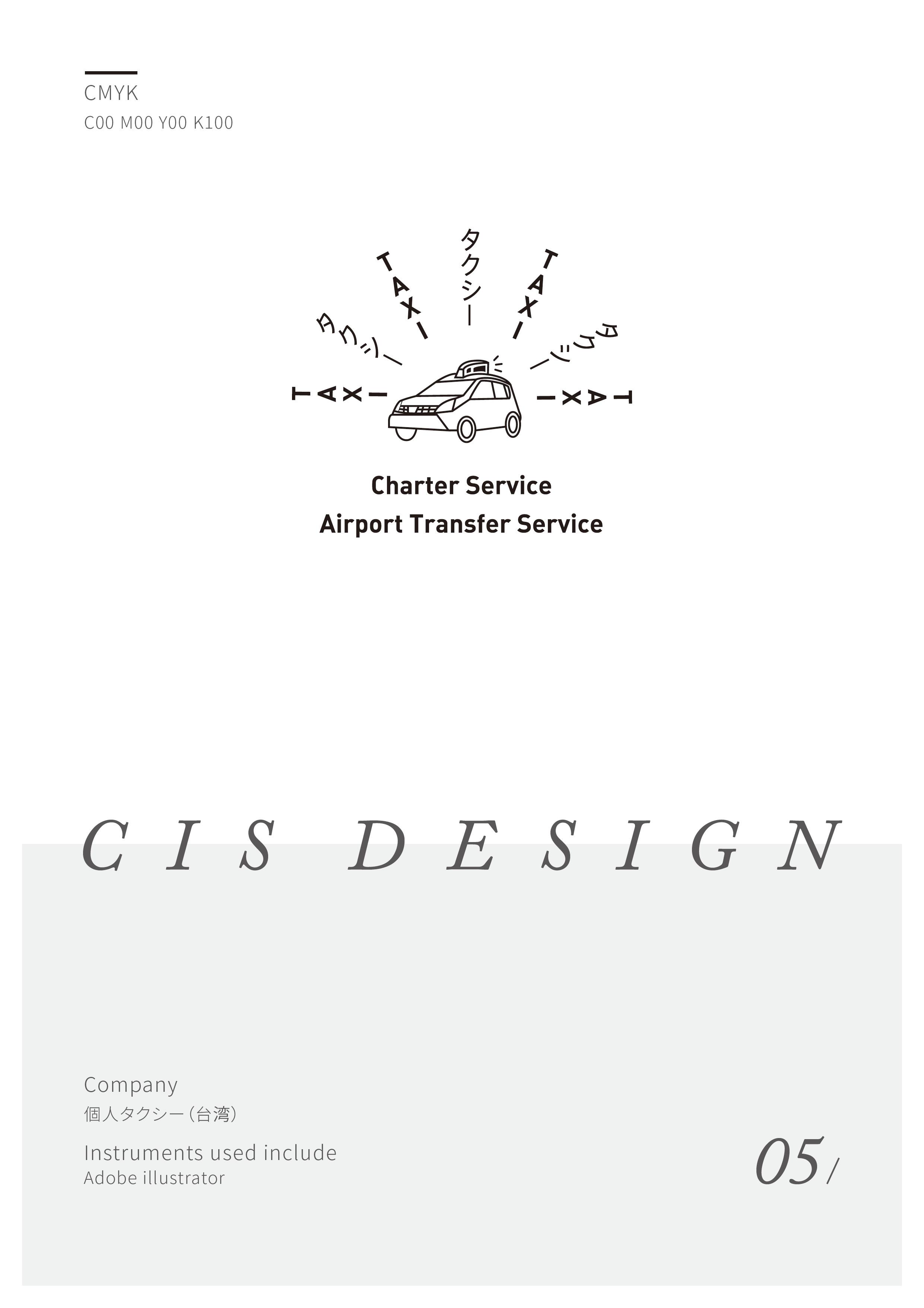 cis作品-08
