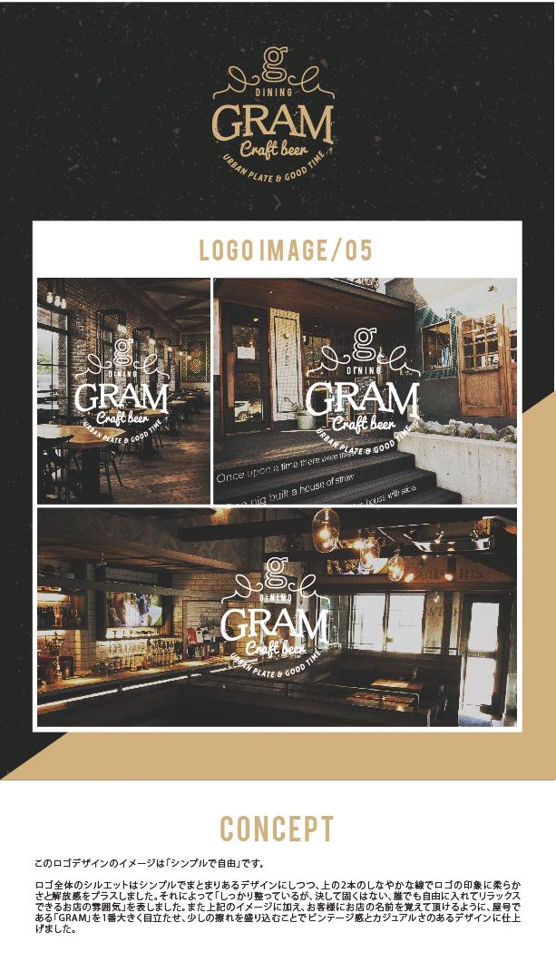 gram_logo_02-05