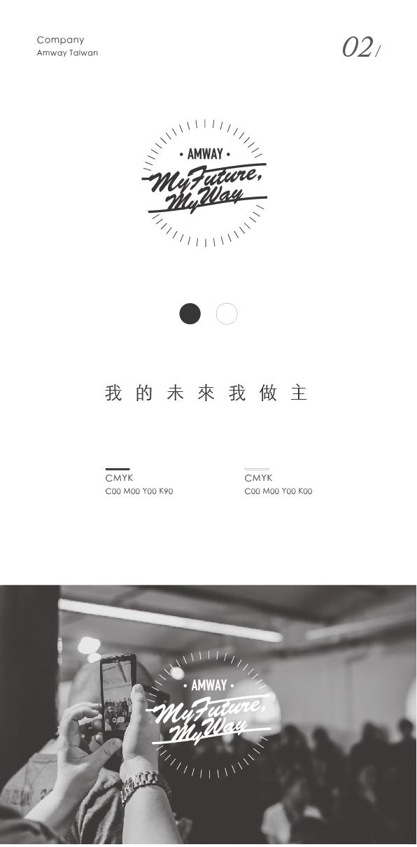 我的未來我做主_logo_01-2-02