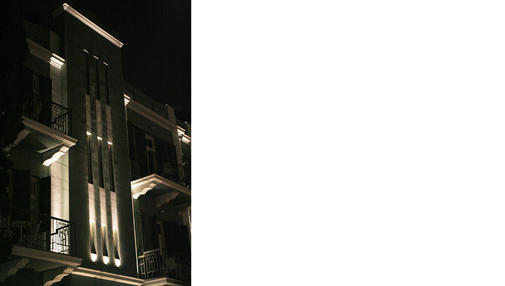 Alma Adis Hotel