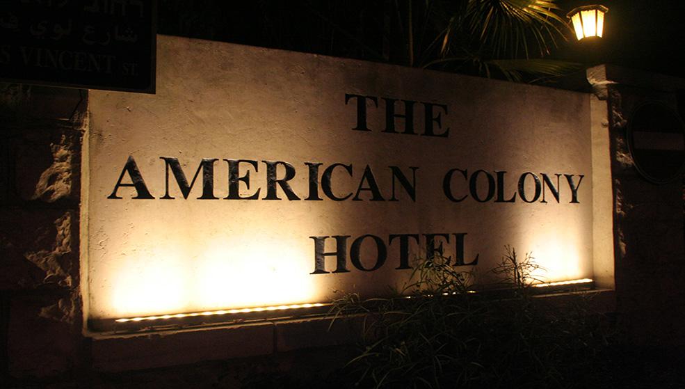 American Colony Hotel Jerusalem