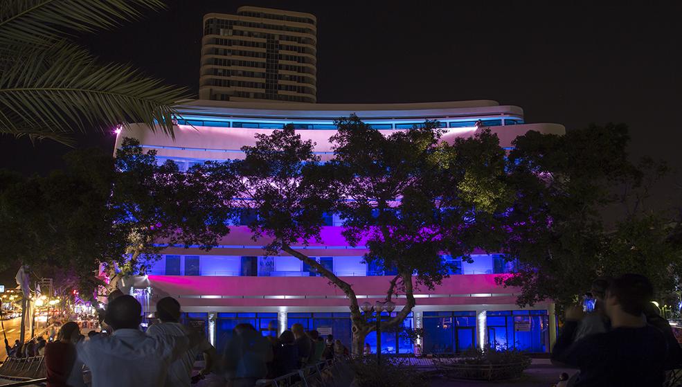Guerrilla Lighting Tel Aviv