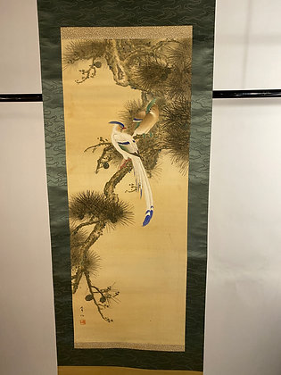 Scroll, Birds in Pine Tree [A-S 1027]