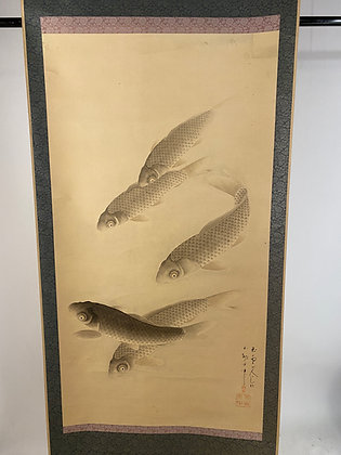 Koi Painting [A-S 1009]