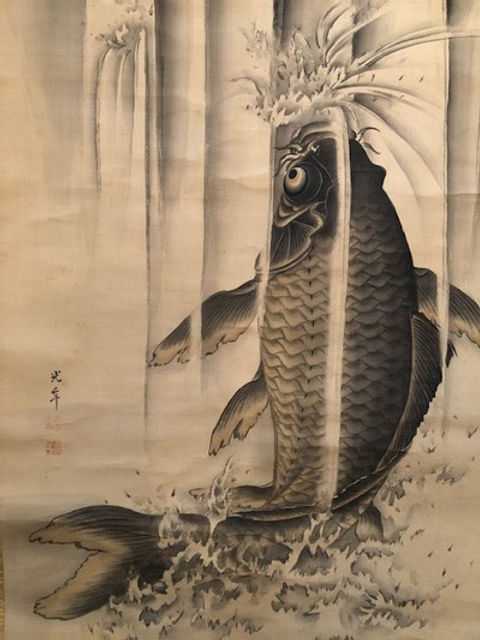 Painting of a large koi swimming upstream