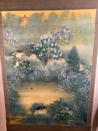 Scroll, Garden [A-S 1026]