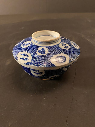 Imari Inban Bowl [DW-B 1019]