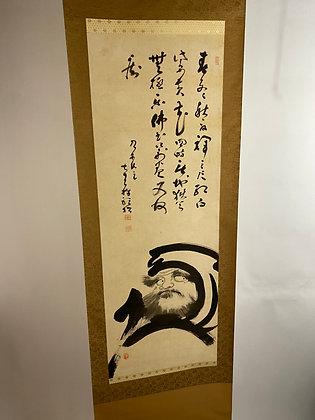 Scroll, Taisho  [A-S 1082]