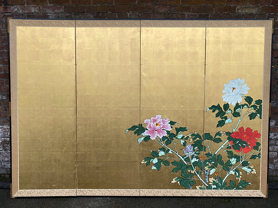 Flowers against gold background screen  [A-SC 1052]