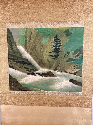 Scroll, Landscape [A-S 1025]
