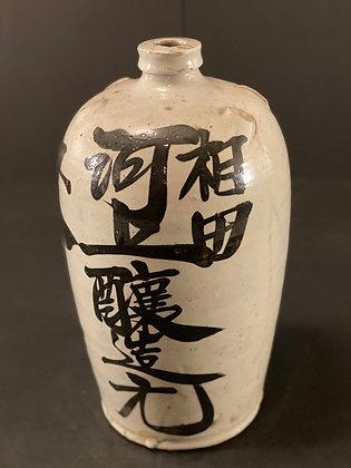 Sake Bottle  [H-B 1142]