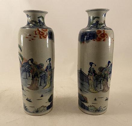 Vases (pair) [H-V 470]