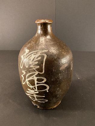 Sake Bottle [H-B 1020]