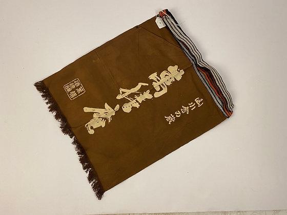 Indigo Maekake  [MT-M 1001]