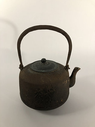 Iron Pot [DW-PO 179]