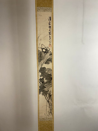 Scroll, 19th C  [A-S 1078]