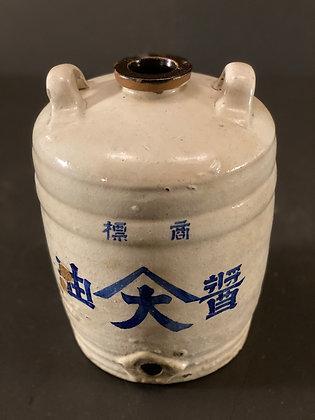 Sake Bottle [H-B 1021]