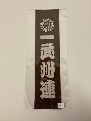 Katagami  [A-K 1035]