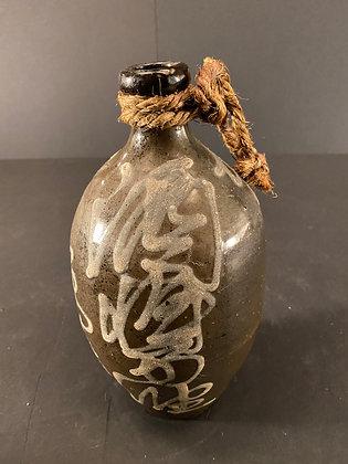 Sake Bottle [H-B 1017]