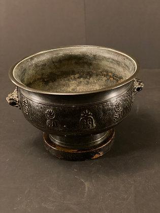 Hibachi, Bronze  [H-H 1109]