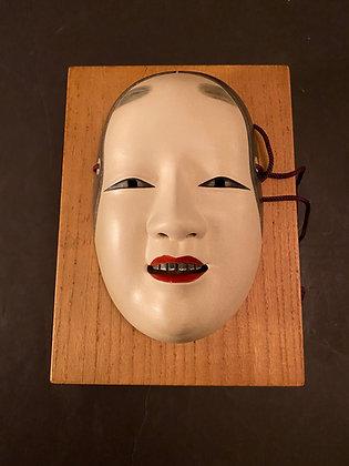Noh mask [A-M 1002]