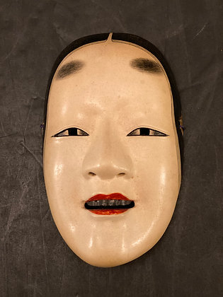 Noh Mask  [A-M 1075]
