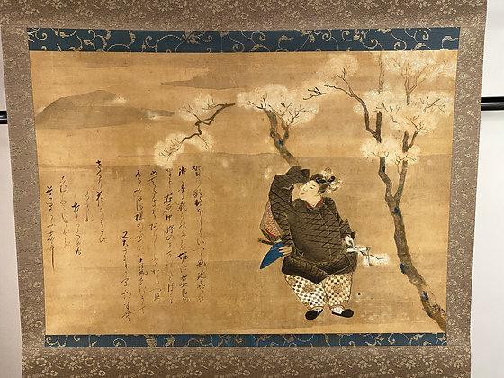Scroll, Tale of Genji [A-S 1023]