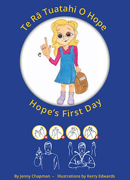 Hope's first day cover.jpg