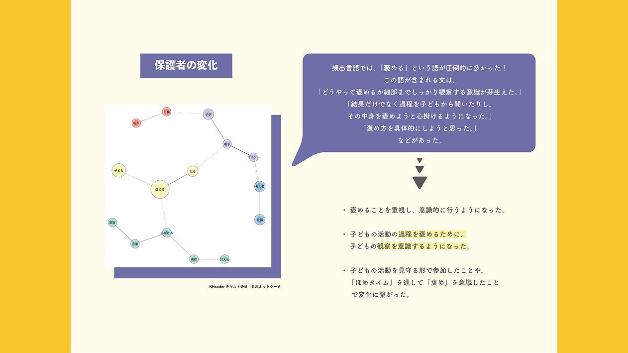 WEB18.jpg