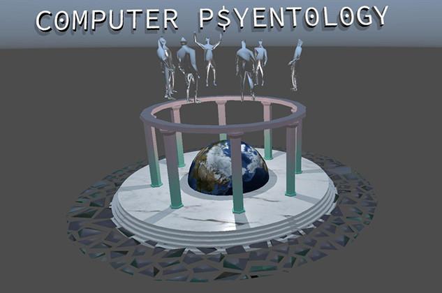 ComputerPY.jpg