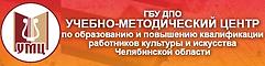 Учебно методический центр логотип