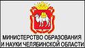 Министерство образования логотип
