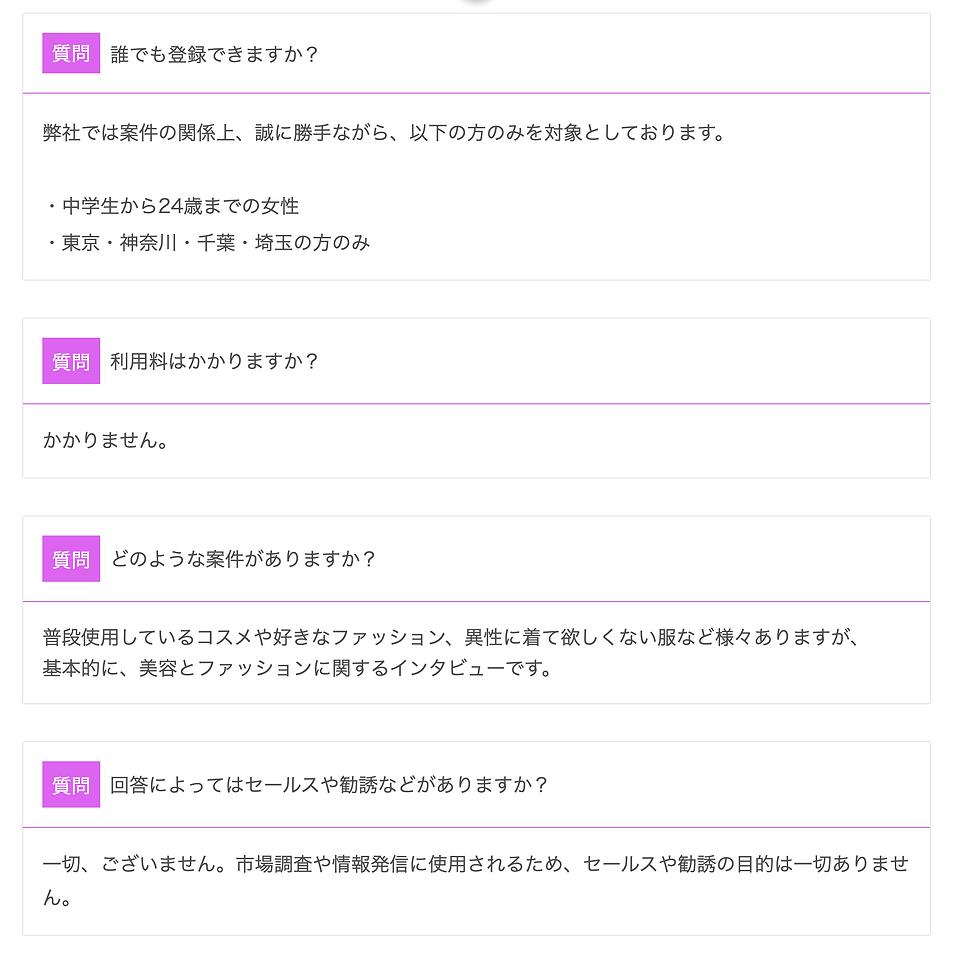 スクリーンショット 2020-11-05 2.16.28.png