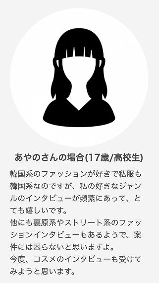 スクリーンショット 2020-11-09 18.35.33.png