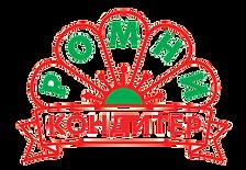 romni-konditer.png