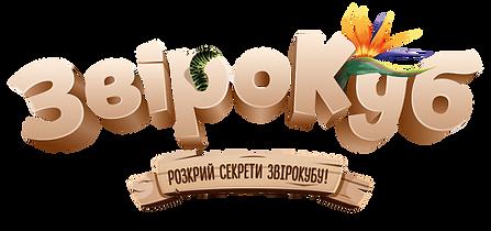 Logo_Top_Ukrain.png