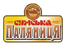 sumska-palianica2.jpg