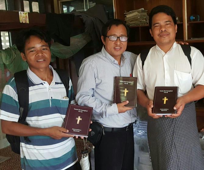 Uhkongso Bible