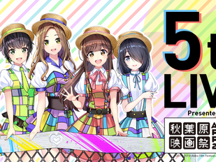 VRアイドル「えのぐ」の5thLIVEを開催