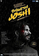 2018 - Bhavesh Joshi Superhero.jpg