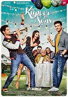 2016 - Kapoor & Sons - Screenplay.jpg