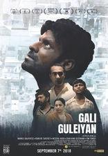 2018 - Gali_Guleiyan.jpg