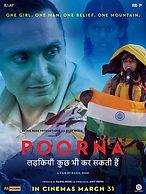 2017 - Poorna.jpg