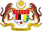 logo Kerajaan.png