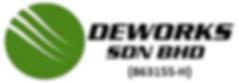 Deworks Logo.png