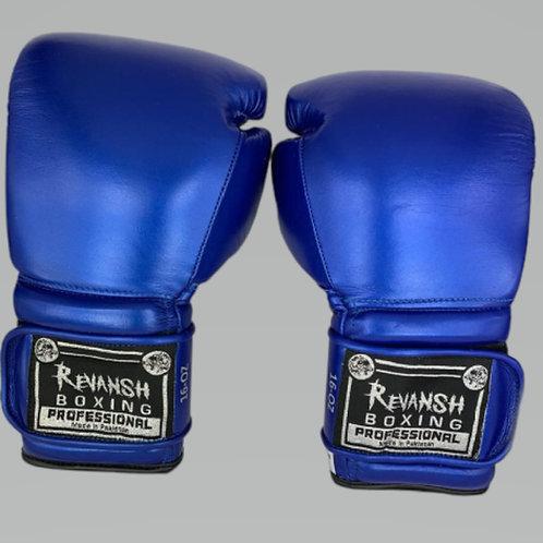 Боксерские перчатки REVANSH BGL015BU, синий металлик, кожа