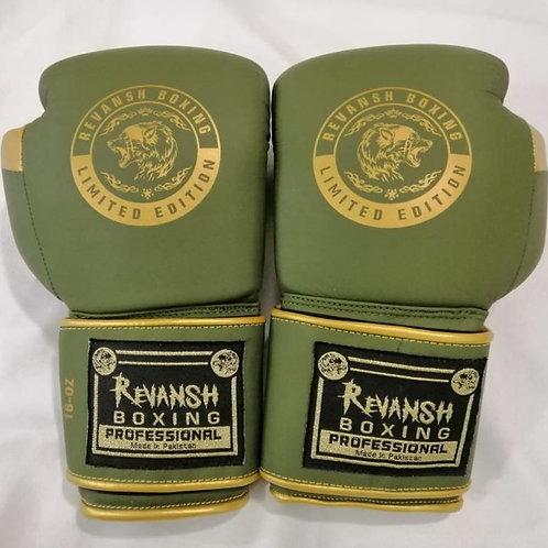 Боксерские перчатки REVANSH, хаки-золото, натуральна