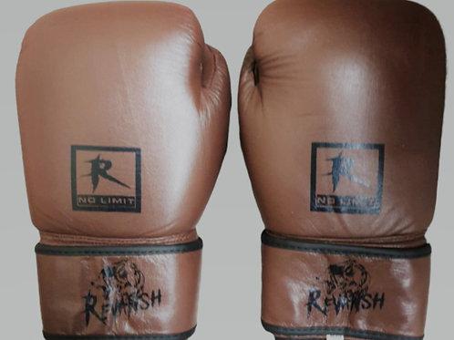 Боксерские перчатки REVANSH BGBF015BN, коричневые, натуральная кожа