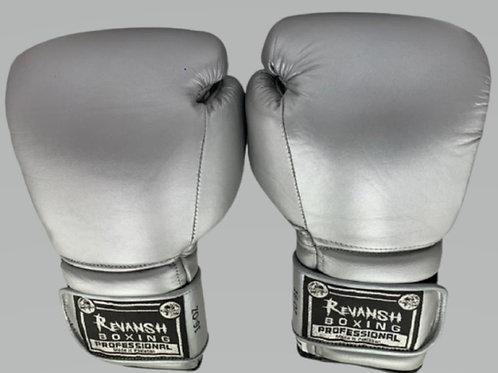 Боксерские перчатки REVANSH BGL016GY, серебристый, кожа