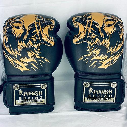 Боксерские перчатки REVANSH для детей, черный